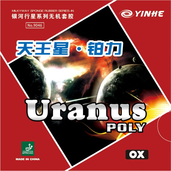 box-9046 Uranus POLY